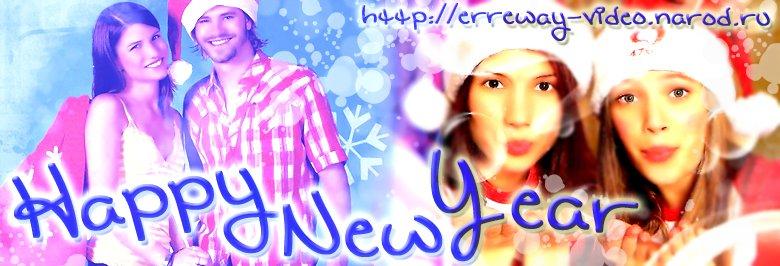 Erreway: Видео, Музыка, Интервью...